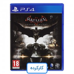 بازی Batman Arkham Knight برای PS4 - کارکرده